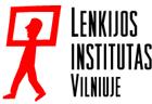 Lenkijos institutas logo